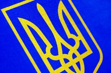 До програми зно з історії україни