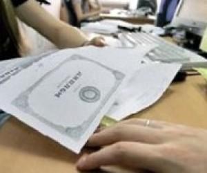Вместо высшего образования - система торговли дипломами