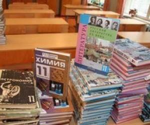 Міністерство освіти видало 15 підручників для 9 класу