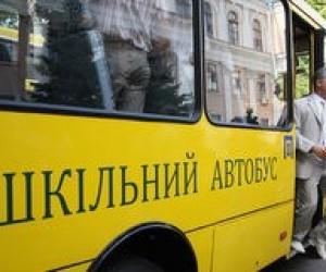 Шкільний автобус