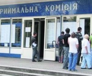 В Днепропетровских вузах недобор на непопулярные специальности