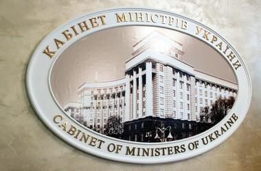 У 2015 році Кабінет Міністрів має намір скоротити 10% людей, що працюють у державному секторі