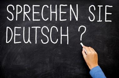 Дистанційний курс німецької для початківців