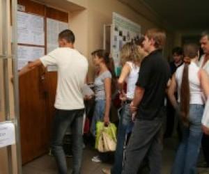 Вступительная кампания-2009: просчеты и уроки