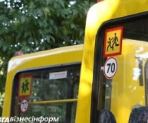 Міносвіти закупить 100 шкільних автобусів
