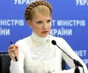 Тимошенко доручила проіндексувати зарплату вчителям