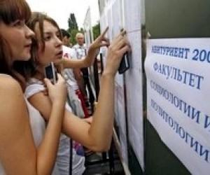 Украина ждет наплыва иностранных студентов