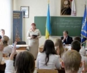 Ющенко проведе перший урок у середній школі