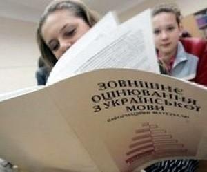 """У Львові 76 """"золотих"""" медалістів шкіл провалили тестування"""