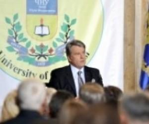 Ющенко: Українська освіта є одним із перших національних пріоритетів