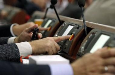 Бюджет 2015: Освітяни отримуватимуть доплати