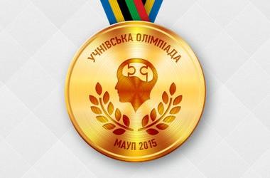 Учнівська олімпіада МАУП – виграй 20 тисяч грн