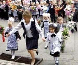 Сьогодні Україна відзначає День знань
