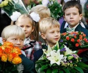 Київ витратив 600 тисяч грн на подарунки першокласникам