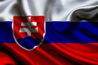 Безкоштовна освіта в Словаччині для українців