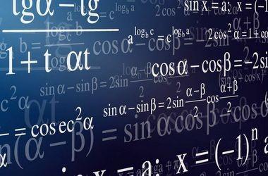 Підготовка до тесту: ЗНО онлайн з математики