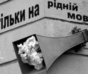 Кримчани нарікають на примусову русифікацію етнічних українців