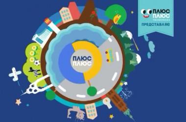 Мультфільми про Україну для Першого уроку