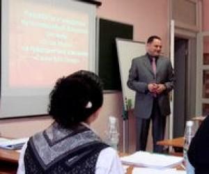 Презентація програм MBA від Школи бізнесу КІБІТ