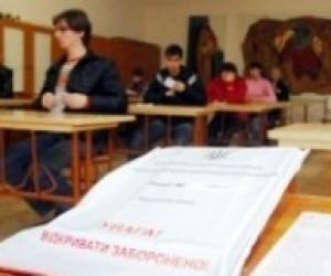УЦОЯО виявить студентів зарахованих до вишів без сертифікатів ЗНО