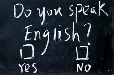 Випускний іспит з англійської у формі ЗНО скасовано