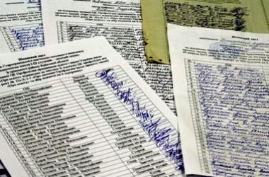 """Профспілка зібрала тисячі підписів проти закону """"Про освіту"""""""