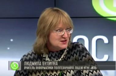 Людмила Булигіна про своє звернення до Міносвіти (відео)