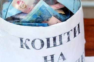 МОН не збирає кошти на благодійність
