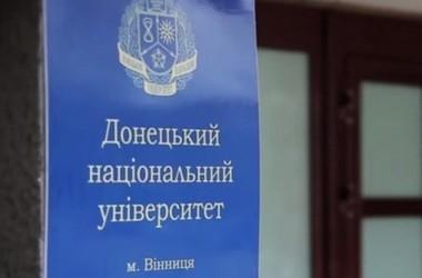 Створено Раду ректорів переміщених ВНЗ