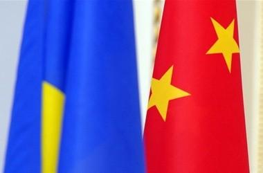 Китай запрошує українців на навчання