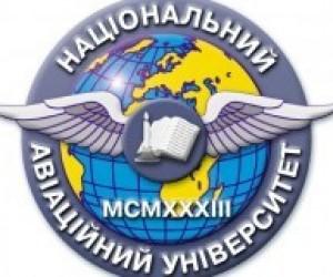 У Національному авіаційному університеті (НАУ) відкрили центр працевлаштування
