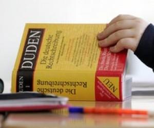 В немецкий язык официально добавлены около 5000 новых слов