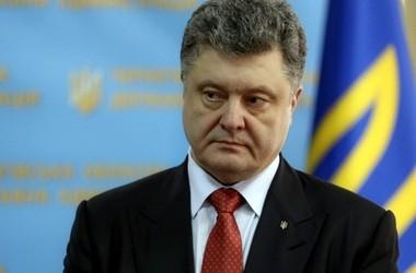 Суспільство відмовило міністрам в довірі, - Порошенко