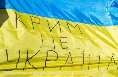 Школярам розкажуть про окупацію Криму