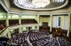 Рада відправила закон про освіту до профільного комітету