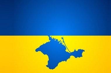 26 лютого – День кримського спротиву