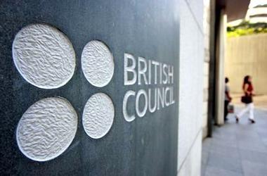 Британська Рада надасть гранти українським ВНЗ