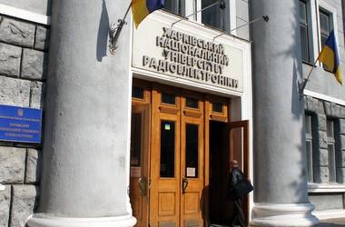 МОН заявляє про розкрадання коштів у ХНУРЕ
