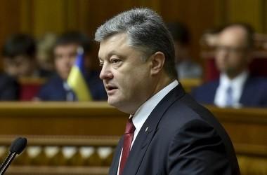 Порошенко ветував закони про фінансування закладів ПТО