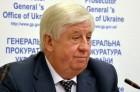 ГПУ: злочинну організацію в УЦОЯО створили у 2008 році