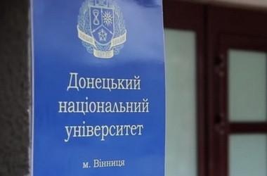 Із зони АТО і Криму переміщено 18 вишів
