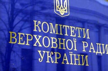 """Комітет ВР доопрацював законопроект """"Про освіту"""""""