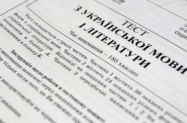Визначено поріг пробного ЗНО з української мови