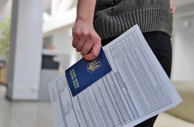 Оформлення документів при вступі до Польщі