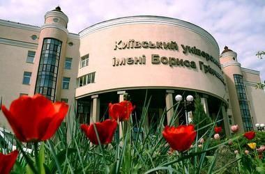 Ближче до світу з Університетом Грінченка