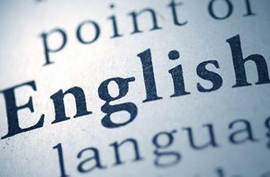 Визначено результати ЗНО-2016 з англійської мови