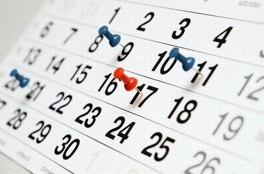 Навчальний рік не триватиме до 1 липня, - МОН