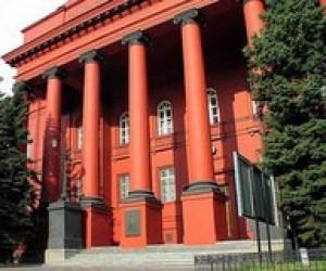 В Університеті Шевченка вперше за останні 20 років прийняли прозорий бюджет