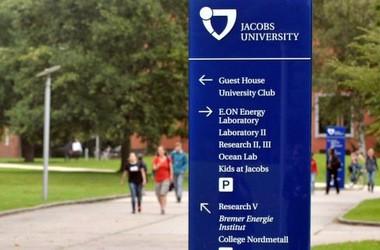 Jacobs University запрошує на зустріч