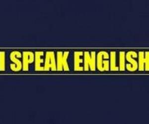 Разговорный или грамматика?